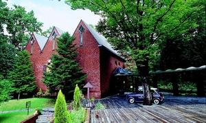 伊豆テディベア・ミュージアム 入館|いつでも使える、入場券が100円割引の伊豆テディベア・ミュージアム 割引クーポンチケット