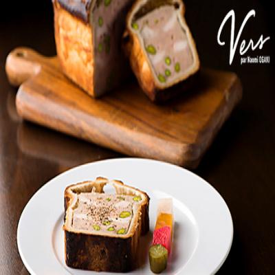 【Vers par Naomi OGAKI】【本場仕込みのフレンチで特別な一夜を】毎日焼き上げる、看板メニューのパイ包み焼き「パテ アン クルート」など、プロヴァンス地方とアルザス地方の郷土料理を堪能《限定コース》