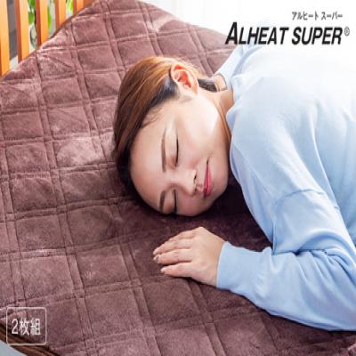 【70%OFF/2枚組】保温性の高い特殊わた&断熱シートのW効果で、朝まで暖かな寝心地。ずっと触れていたくなるような、柔らかくなめらかな肌触り《アルヒートスーパー4層保温敷きパッド2枚組》