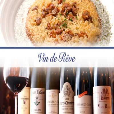 """【Vin de Reve】【ハーフペアリングワイン5杯付き】銀座上級者が選ぶ""""フレンチBAR""""のスペシャリテとワインのマリアージュを《ディナーコース》"""