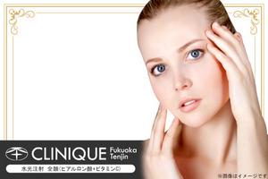最大77%OFF【12,500円】≪【くまポン初登場!】本物のうるおい肌へ。専用機械を使用し、美容成分の効果を届けたい肌の深部へ直接且つ均一に届けることが可能/水光注射 全顔(ヒアルロン酸+ビタミンC)≫
