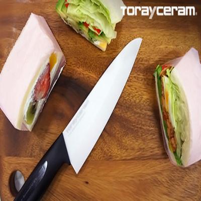 【65%OFF/2色展開】抗菌刃材使用/切れ味長持ちで錆びにくい、東レのセラミックナイフ《東レ セラミックナイフ「匠の切れ味。」 CT4516》両刃仕様で左利きにも対応