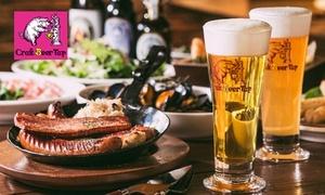 30%OFF スタンダードコース+樽生ビール10種など飲み放題180分/2名分 or 3名分|30枚迄利用可|クラフトビールタップ渋谷店など3店舗利用可