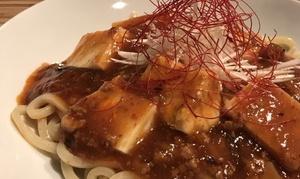 39%OFF 極太麻婆豆腐麺(汁なし)+スープ|予約不要|利用可能時間17:00~21:00|ロケット商会|渋谷区 渋谷駅