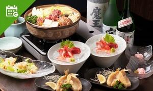 45%OFF すっぽん鍋や季節の揚げ物など全7品|2・3・4・5・6名分から選べる|旬魚旬菜 きたむら|名古屋市東区 高岳駅