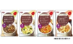 【 最大53%%OFF 】[送料無料|お試し価格]1個あたり125円~ ≪ 宝幸|スーパー大麦の食べるスープ 4種各5個・計20個セット / 他1メニュー≫ @ハッピーキャンペーン