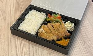 17%OFF 芳寿豚ロースカツ弁当など 4種類から選べるお弁当(テイクアウト限定) Fugubutasakaba(ふぐぶた酒場) 目黒区 中目黒駅