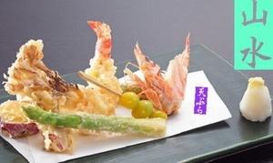 36%OFF ランチ 天ぷら定食(梅) ※要予約 創作寿司割烹 山水(さんすい) 横浜市神奈川区 子安駅
