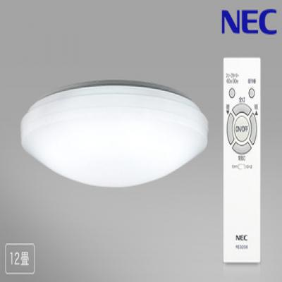 【50%OFF】空間に合わせた明かりを設定できる、5段階の調光機能を搭載。文字をはっきりと視認しやすい「よみかき光」も対応で、勉強や読書の明かりにも活躍《LEDシーリングライト 12畳 調光 HLDZ12209》