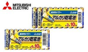 配送|三菱(MITSUBISHI)アルカリ乾電池10本パック×3(送料無料)|株式会社フジキン