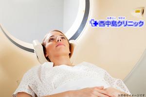 """【31,000円】≪【土曜利用OK】""""がん""""は早期発見で対策!治療後の生活にも好影響をもたらす★人間ドック(腹部CT&内臓脂肪CT含む)+頭部CT+腫瘍マーカー3種で各種がんを検査≫"""