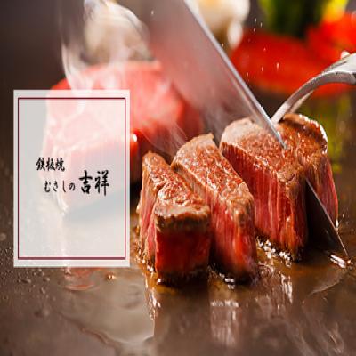 【吉祥寺第一ホテル/ランチ/1名利用可】オーストラリア産牛ロースとフォアグラを目の前で焼き上げる。シェフの見事な手さばき、食欲をそそる香りなど五感で楽しむ《ステーキランチ》
