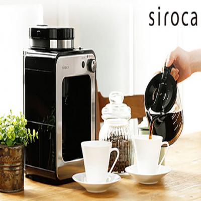 挽きたてコーヒーのおいしさが手軽に楽しめる1台。こだわりの「蒸らし」工程でコクの豊かな味わいを実現《siroca 全自動コーヒーメーカー SC-A211》
