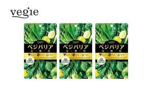 【 最大73%OFF 】[送料無料|お試し価格]1袋あたり395円~ ≪ vegie|ベジバリア塩糖脂 90粒×3袋or 4袋 ≫ @ハッピーキャンペーン