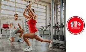 16回分・パーソナルトレーニング60分(入会金込)|男女可|Yamato 355 Fitness Club 名古屋・栄|名古屋市 栄駅