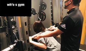 最大83%OFF パーソナルトレーニング60分(食事指導・プロテインなど込み)+入会金/4回分 or 8回分|男女利用可|who's gym|名古屋市中区 栄駅