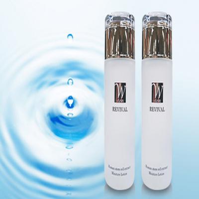【89%OFF/2本セット】ふっくらハリのある若々しい素肌へ導く。ヒト幹細胞エキス&植物由来幹細胞エキスと3種のヒアルロン酸を配合した贅沢な使用感《ヒト幹細胞 保湿化粧水 120mL×2本セット》