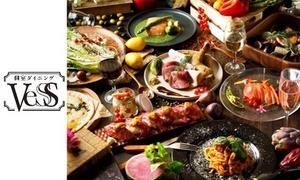 28%OFF 厳選肉寿司盛り合わせなど全8品コース+プレミアム飲み放題最大180分 / 2・3・4名分から選べる|ベス 大宮店|さいたま市 大宮駅