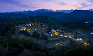 神秘的な大自然の熊野で、美しい景色と心嬉しいおもてなしを≪熊野の旬食材の会席/夕食時フリードリンク/客室はスーペリアスイート/ラウンジ無料/1泊2食付≫ @世界遺産リゾート熊野倶楽部