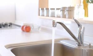 最大0%OFF 排水管洗浄4ヶ所(台所・風呂・洗面所・洗濯機)|外配管洗浄付きもあり|出張エリア:都内23区、神奈川、千葉、埼玉(一部)|※戸建て限定|家メンテ