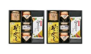 [送料無料]≪ドウシシャ 美味謹製 海鮮彩 BKS-25 ×2箱セット≫ @セイブファン