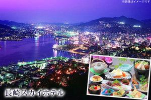 50%OFF【4,980円】≪【GoToトラベル対象宿】日本新三大夜景を眺めながら過ごす贅沢なひととき☆新鮮なフグをさまざまな料理でお楽しみください/1泊2食付【フグ鍋会席】フグも味わえる♪魚のおいしい街ながさきの旬彩を堪能≫