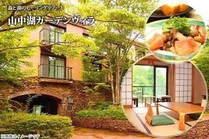 【5,800円】≪くまポン特典で12時レイトアウト♪富士山麓で採れた旬の高原野菜をたっぷりと使用したディナーコース☆森の木々の香りに囲まれて過ごす