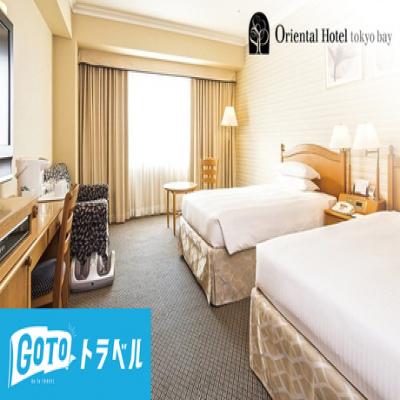 【千葉・舞浜/新浦安駅直結/駐車場無料】ホテルが自信を持つこだわりの朝食で、楽しい1日に向けて元気をチャージ。広々とした心地良いお部屋で、開放的なひとときを《スーペリア 32平米/1泊朝食付き》