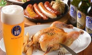 肉汁溢れる鶏の丸焼きやドイツソーセージなど+樽生ビール全種含む飲み放題120分|ツムビアホフ 新宿東口|新宿区 新宿駅