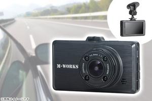 【3,780円】≪☆送料無料☆コンパクトサイズで取り付け簡単★3インチディスプレイでしっかりキレイに表示♪広角カメラ搭載で高画質での撮影が可能「IMX214搭載1300万画素4Kドライブレコーダー」≫