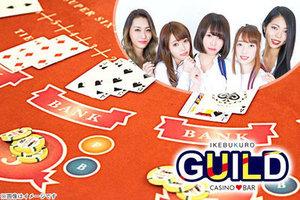 【500円】≪気軽にカジノ体験はいかがですか♪「大富豪」や「バカラ」「ポーカー」など人気のカードゲームでカジノ気分を味わえるテーマパーク!慣れている方はもちろん、初心者の方もお楽しみいただけます♪/チップ200$≫