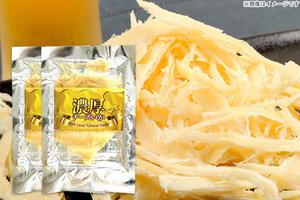 【1,080円】≪☆送料無料☆のしいかとチーズのマリアージュ♪お酒のお供にも!「濃厚チーズいか 2袋セット」≫