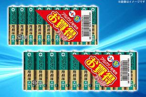 【1,267円】≪☆送料無料☆総合性能とコストパフォーマンスに優れたアルカリ乾電池!安心の国産ブランド「三菱アルカリ乾電池Uタイプ(10本×4パック)」≫