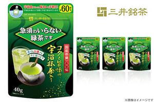 【960円】≪1杯あたり4円で試せる!国産茶葉100%の本格的な味わいを手軽に楽しめるインスタント緑茶「三井銘茶急須のいらない緑茶です40g×4個(約240杯分)」が配送関連費のみで試せるチャンス☆≫